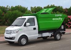 Vehículos para trabajos de mantenimiento carrozados